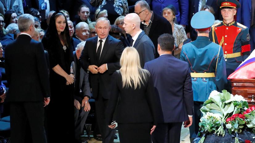 Путин принял участие в церемонии прощания с Кобзоном