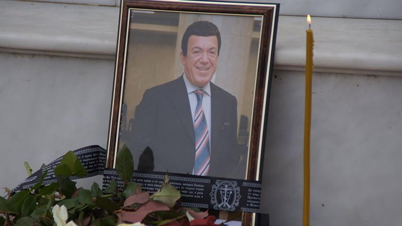 Ким Чен Ынпринес сожаления всвязи со гибелью Кобзона
