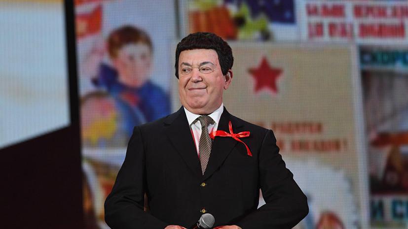 Власти Москвы предложили присвоить имя Кобзона Театральному центру на Дубровке