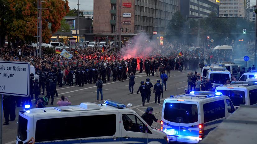«Псевдореальность»: почему власти Германии называют протестующих в Хемнице экстремистами