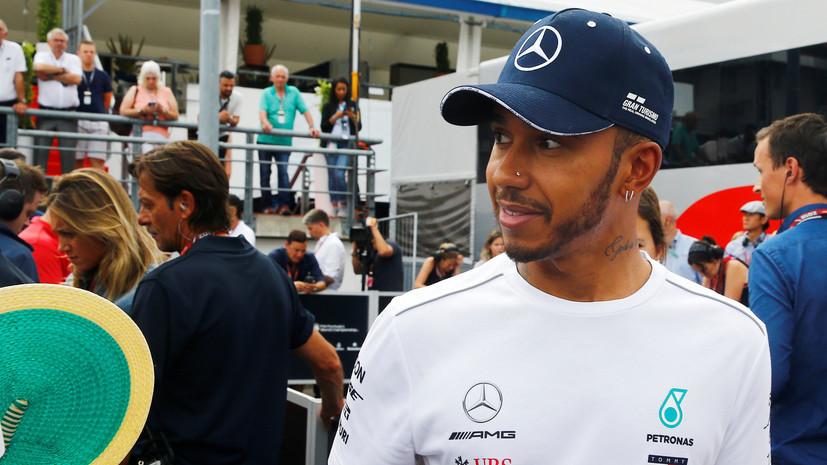 Хэмилтон одержал победу Гран-при Италии «Формулы-1»