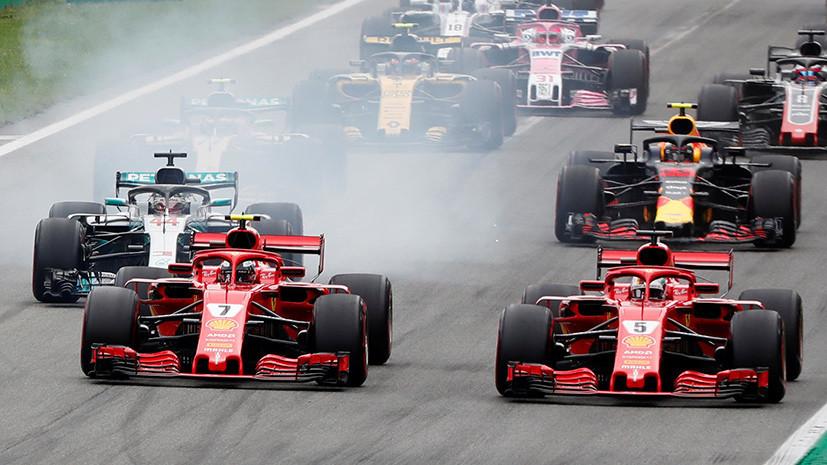 Победа Хэмилтона, авария Феттеля и личный рекорд Сироткина: итоги Гран-при Италии «Формулы-1»