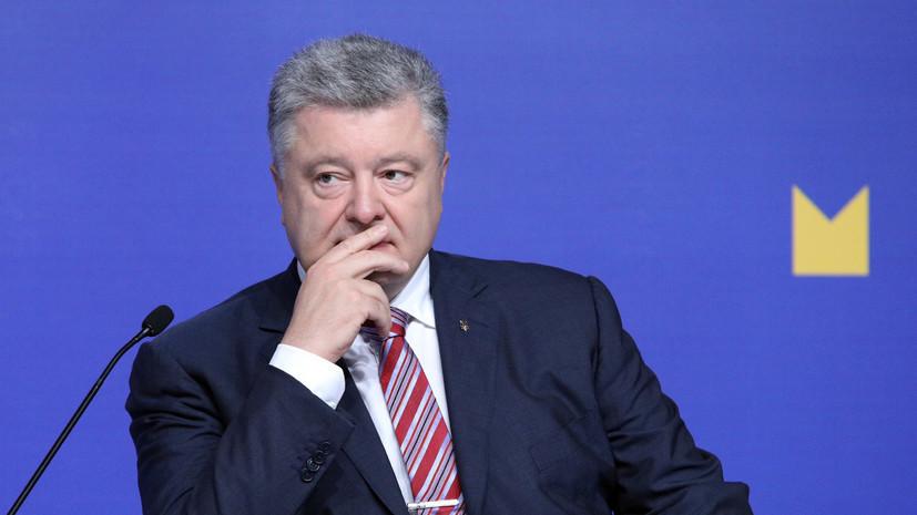 Пранкеры опубликовали запись разговора с Полтораком от имени Порошенко