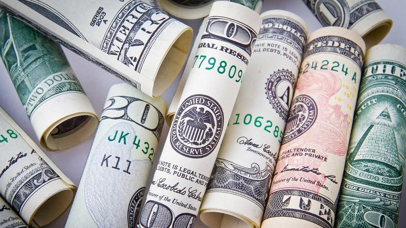 Эксперт оценил отказ Ирака от доллара в торговле с Ираном