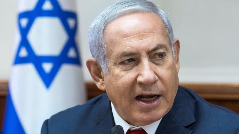 Нетаньяху обсудил Сирию и Иран со спецпредставителем госсекретаря США