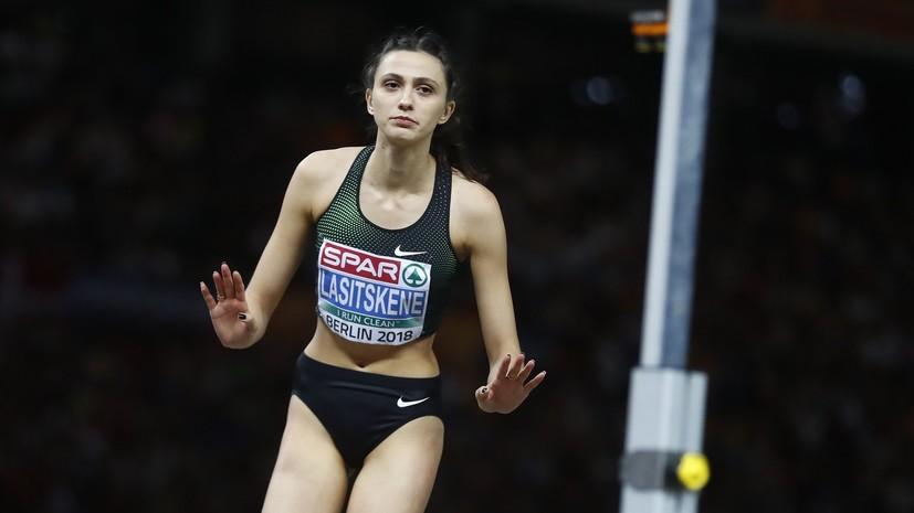 Ласицкене одержала победу на международном легкоатлетическом турнире в Падуе
