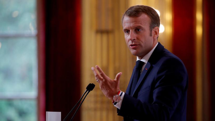 Эксперт оценил заявление Макрона о том, что Путин мечтает «демонтировать» Евросоюз