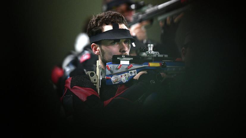 Русский стрелок Каменский стал чемпионом мира