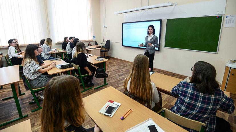 В Госдуме предложили отменить в школах занятия по субботам