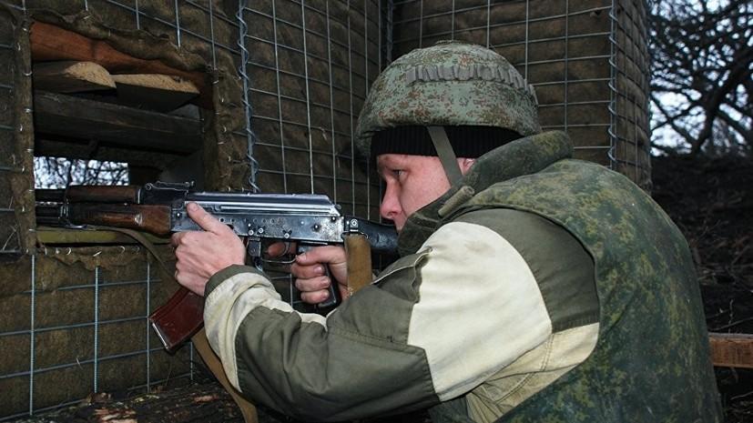 В ДНР не исключили возможности мобилизации в случае обострения конфликта в Донбассе