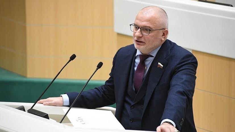 Сенатор Клишас прокомментировал возможность включения «Медузы» в список СМИ-иноагентов