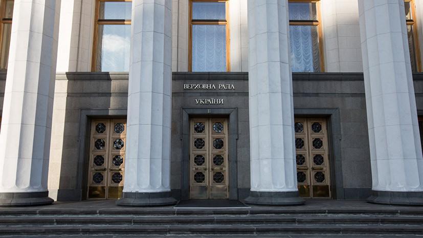 Эксперт прокомментировал регистрацию поправок в Конституцию Украины о курсе в ЕС