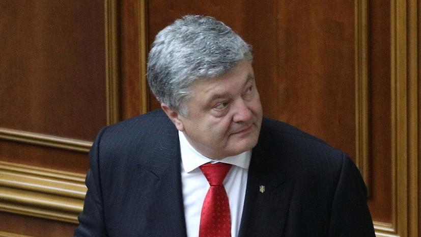 Порошенко намерен до 30 сентября уведомить Россию о прекращении договора о дружбе