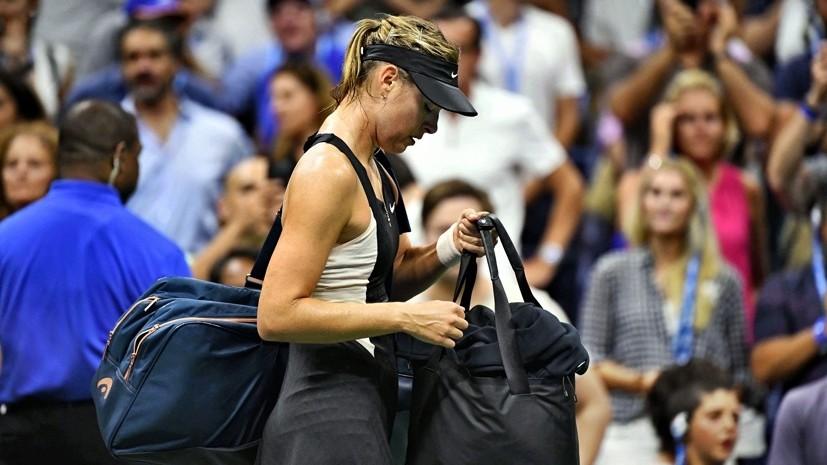 Шарапова не смогла выйти в четвертьфинал US Open