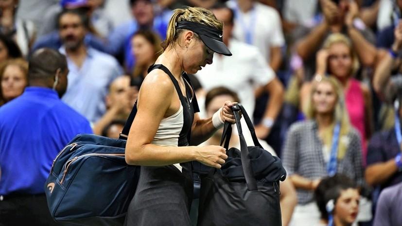 Поражения Шараповой и Федерера, историческая победа Цуренко и успехи россиянок в парах: итоги восьмого дня US Open
