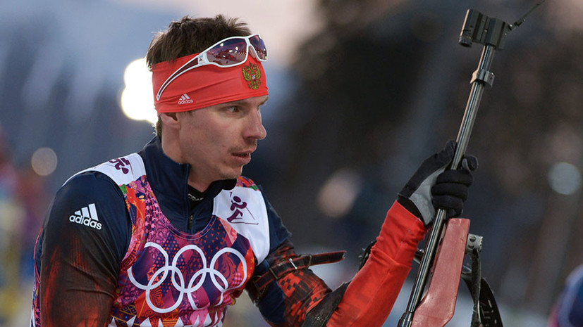 «Строятся на показаниях Родченкова»: стали известны подробности обвинений российских биатлонистов в употреблении допингa