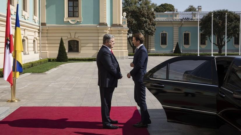 Порошенко заявил, что 2019-й станет Годом украинской культуры в Австрии