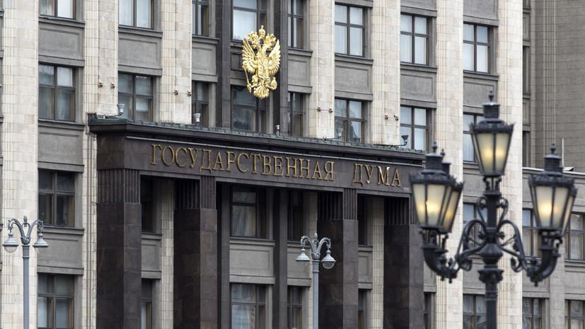 В Госдуме прокомментировали заявление Климкина о возможности размещения баз НАТО на Украине