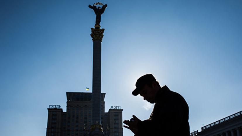 Экс-депутат Рады оценил слова Климкина о катастрофической миграции украинцев