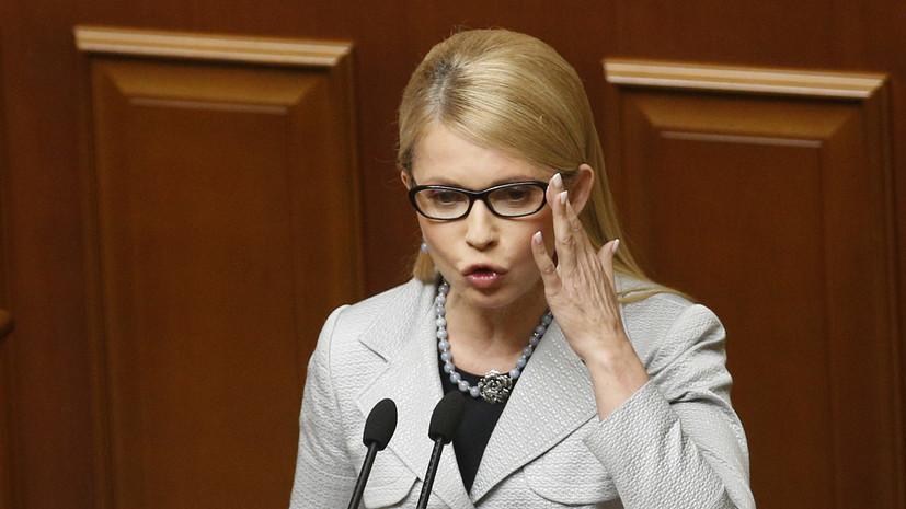 Опрос показал, что Тимошенко лидирует в президентском рейтинге на Украине