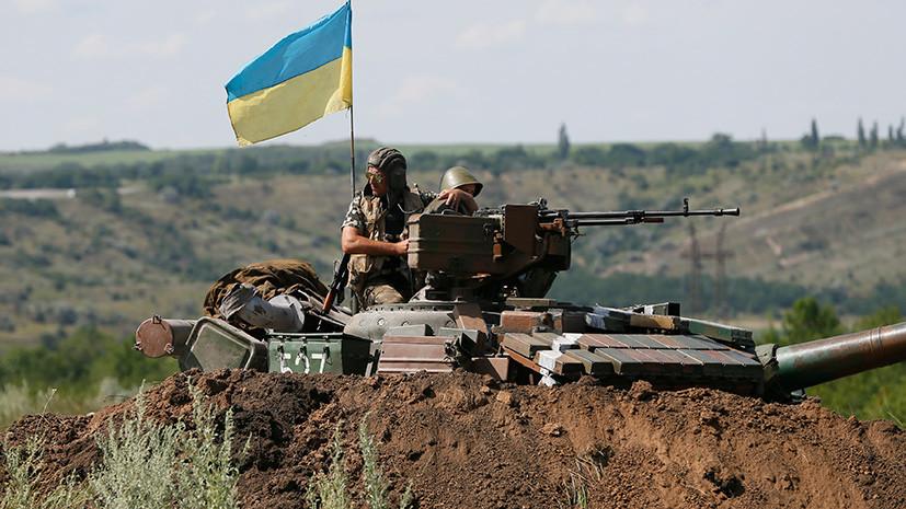 В ДНР заявили о подготовке Киевом наступательной операции на юге Донбасса