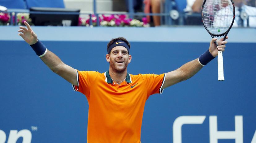 Теннисист Дель Потро переиграл Изнера и вышел в полуфинал US Open