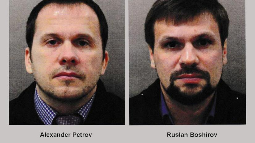 Британские прокуроры назвали имена Ð¿Ð¾Ð´Ð¾Ð·Ñ€ÐµÐ²Ð°ÐµÐ¼Ñ‹Ñ Ð² покушении на Скрипалей россиян