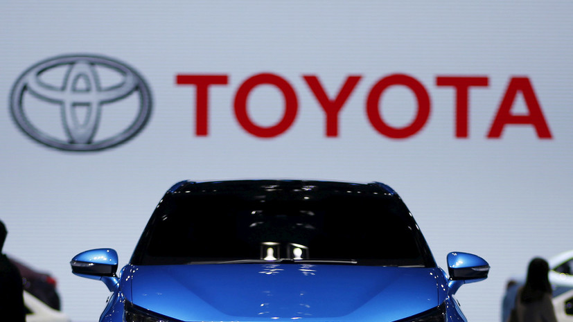 Toyota withdrew from Russia about 230 cars because of