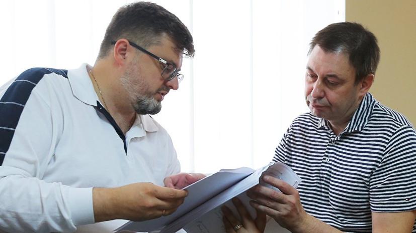 Адвокат рассказал о состоянии Кирилла Вышинского