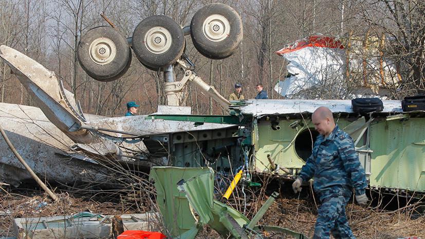 В СК назвали инсинуацией сообщения о «подмене чёрных ящиков» самолёта Качиньского