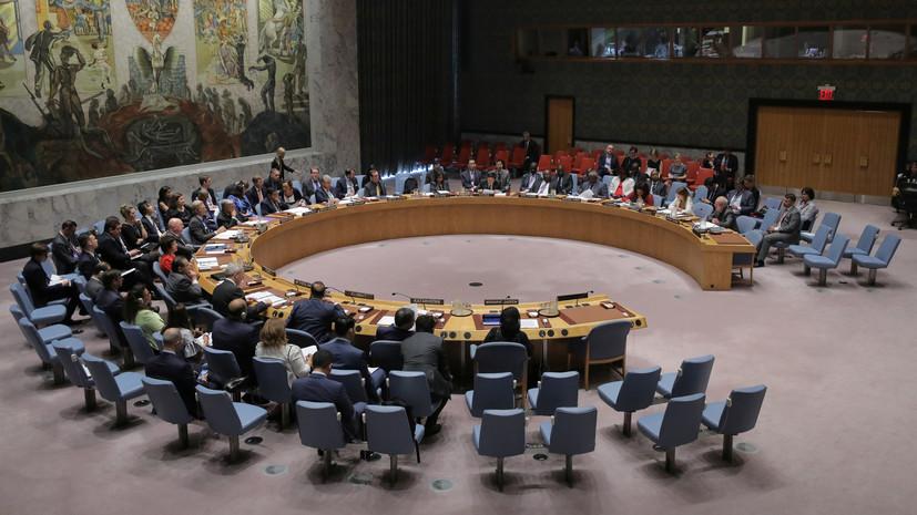 Британия просит провести заседание в СБ ООН в связи с новыми данными по делу Скрипалей
