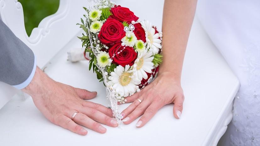 Число разводов в России за десять лет уменьшилось на 15%