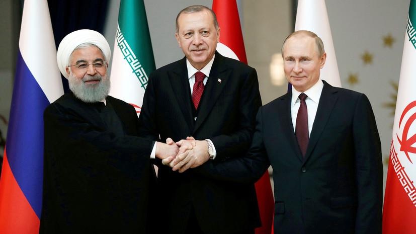 Тегеран-18: о чём будут говорить лидеры России, Ирана и Турции