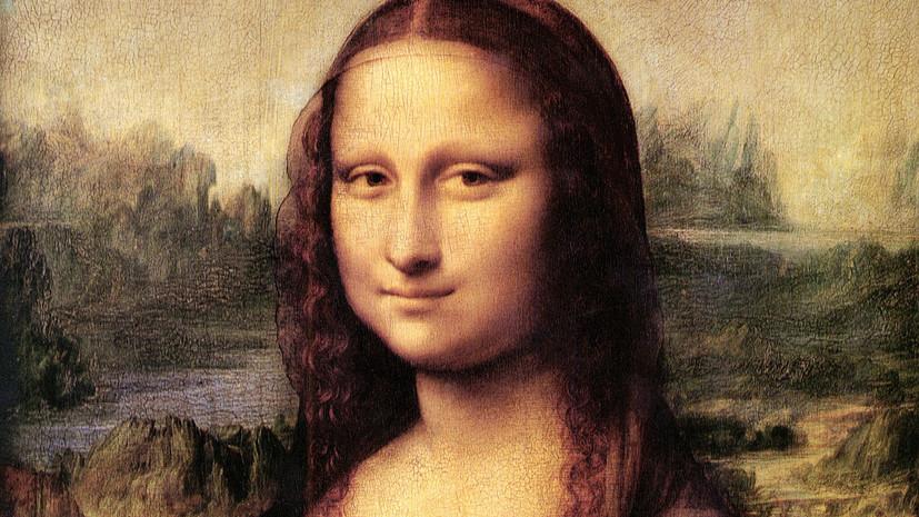 Диагноз по портрету: учёные «разгадали» секрет таинственной улыбки Моны Лизы