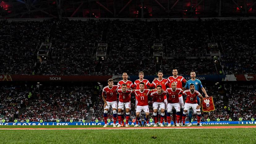 Канчельскис призвал не питать иллюзий относительно сборной России по футболу