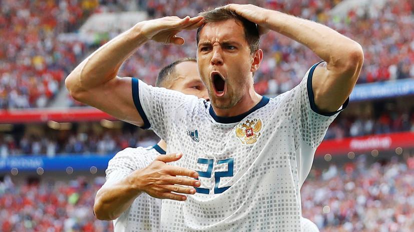 Канчельскис о капитанстве Дзюбы в сборной России: главное, чтобы у него не задрожали ножки