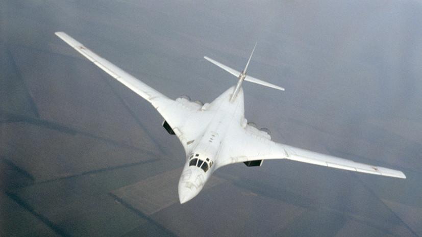 Стратегические бомбардировщики Ту-160 провели учения в Средиземном море