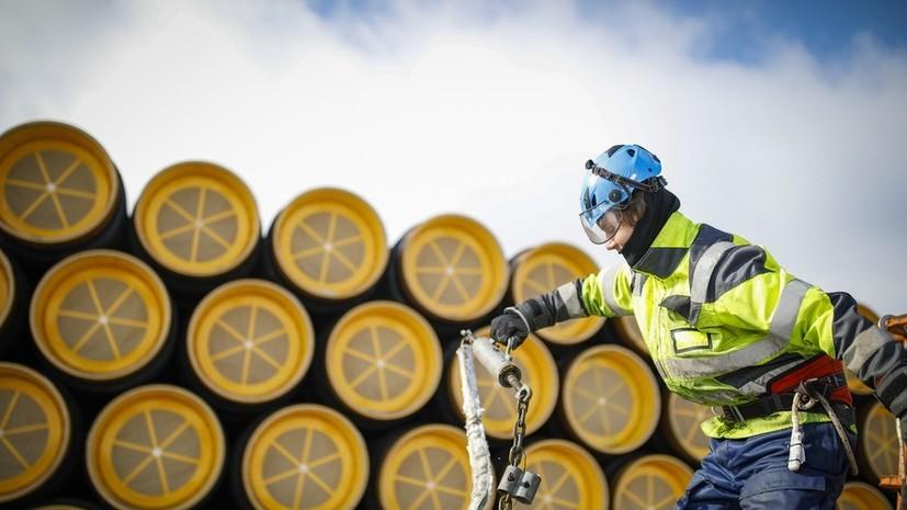 Эксперт прокомментировал призыв шведских депутатов блокировать «Северный поток — 2»