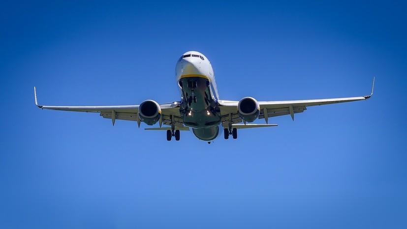 Россия и Люксембург договорились об открытии пассажирского авиасообщения