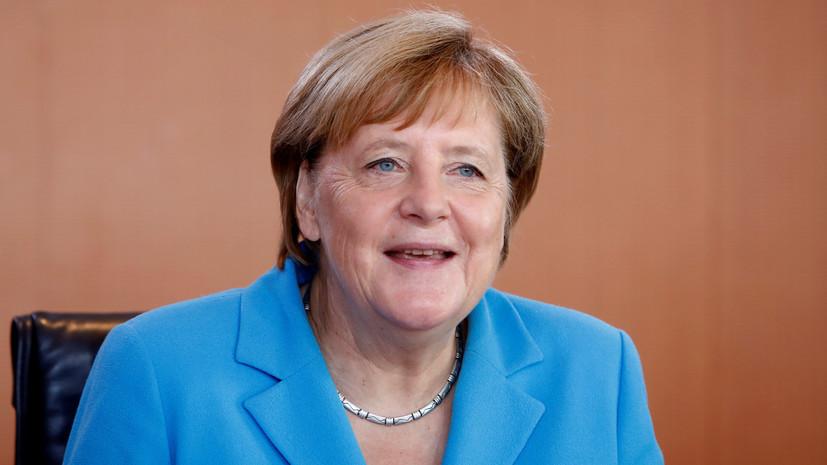 CМИ: Меркель впервый раз  поддержала действия Российской Федерации  вСирии