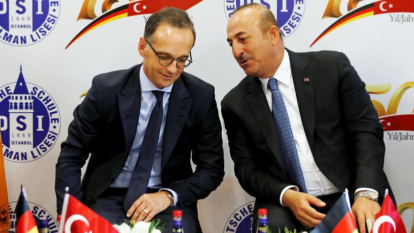 «Не смотреть в прошлое»: почему Анкара и Берлин реставрируют двусторонние отношения