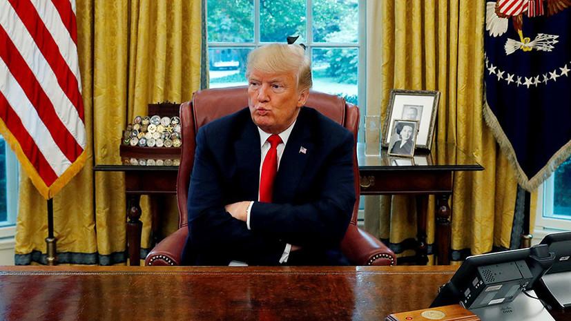 «Ползучий госпереворот»: как Трамп ищет «саботажника» в своей администрации