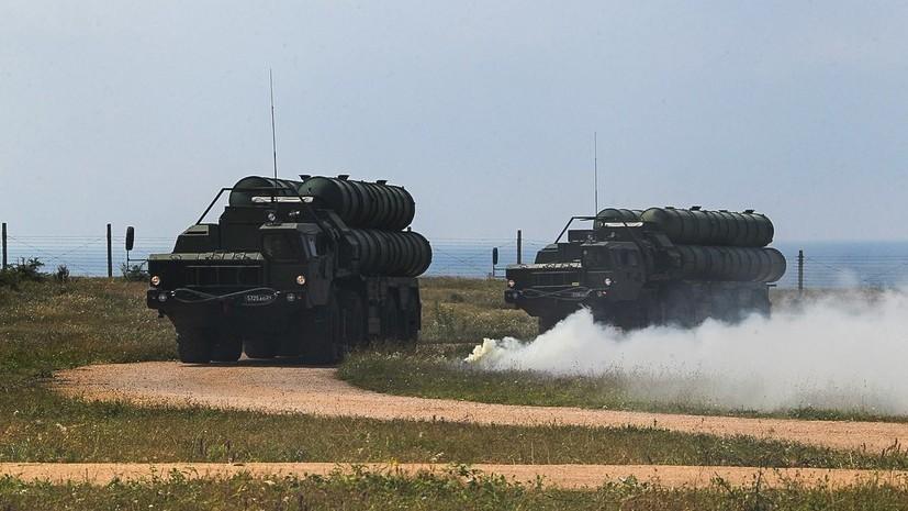 СМИ: Турция начала строительство объектов для размещения С-400