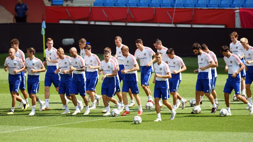 Сборная России по футболу провела заключительную тренировку перед матчем с Турцией