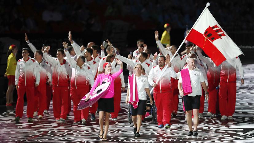 спортсмены из Гибралтара выступят на соревнованиях в Испании под нейтральным флагом