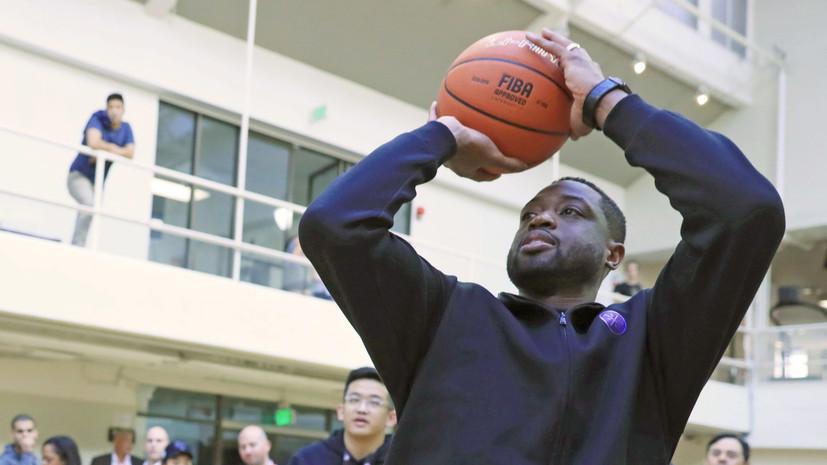 Трёхкратный чемпион НБА Уэйд сыграл с любителями