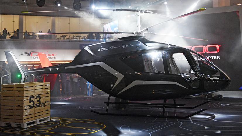 «Широчайший спектр задач»: на что способны новейшие российские вертолёты