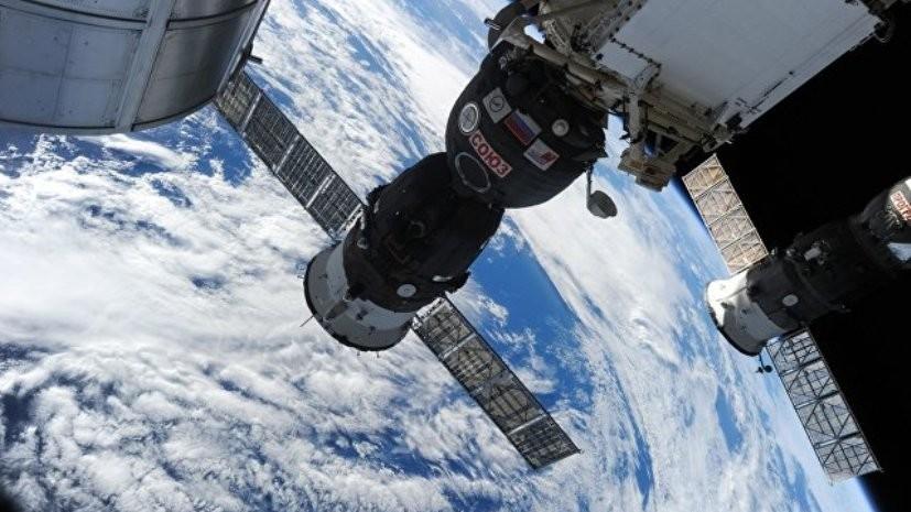 NASAготово оказать поддержку при расследовании появленияотверстияна«Союзе»
