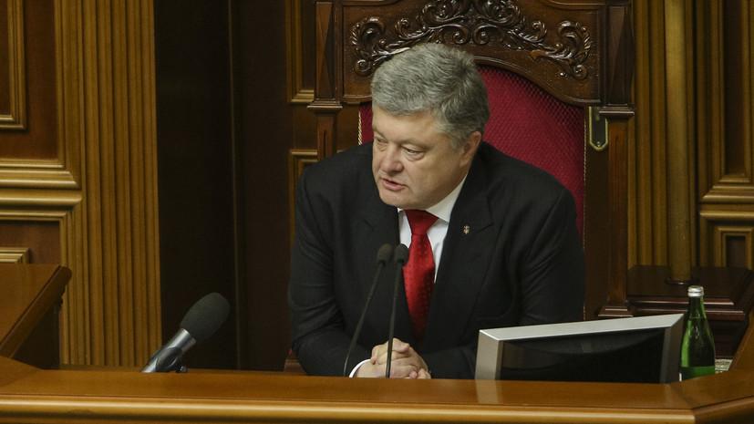 СНБО Украины одобрил предложение Порошенко о непродлении договора о дружбе с Россией