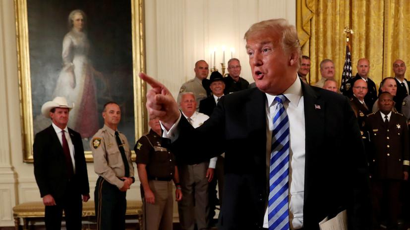 СМИ: Трамп подозревает своё окружение в заговоре и винит в утечке данных из Белого дома